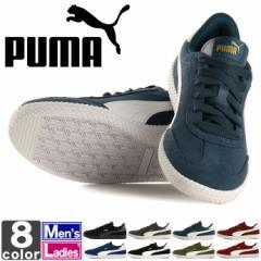 プーマ【PUMA】 メンズ レディース アストロ カップ 364423 1803