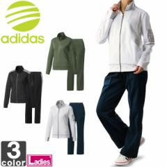 《送料無料》アディダス【adidas】レディース 24/7 ジャージ 上下セット DUV19 DUV22 1709 ウィメンズ 婦人