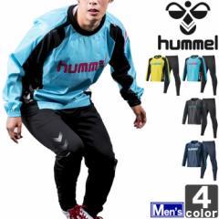 ヒュンメル【hummel】メンズ ピステ 上下セット HAW4175SP 1709 紳士 男性