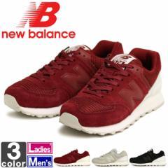 【在庫処分セール】ニューバランス【New Balance】メンズ レディース ライフスタイル ランニング スタイル ML574 1709 ウィメン
