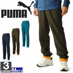 プーマ【PUMA】メンズ スウェットパンツ 564118 1711 紳士 男性