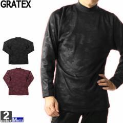 グラテックス【GRATEX】メンズ 迷彩 エンボスプリント 裏フリース 長袖 ハイネック 5817 1711 紳士 男