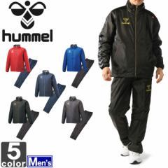 《送料無料》ヒュンメル【hummel】メンズ UT サーモライト 上下セット  HAW2066 HAW3066 1711 紳士 男性