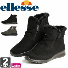 エレッセ【ellesse】レディース ウィンター ショート ブーツ V-WT272 1711