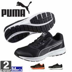 プーマ【PUMA】メンズ エッセンシャル ランナー ワイド 190602 1709