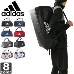 アディダス 【adidas】 EPS チームバッグ 50L DMD01 1801 【メンズ】【レディース】