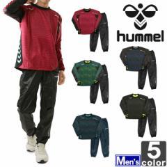ヒュンメル【hummel】 メンズ ピステ 上下セット HAW4180 HAW5179 1801 紳士 男性