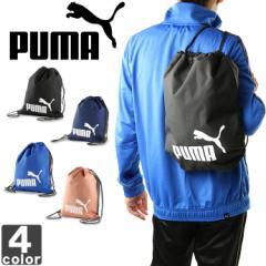 プーマ【puma】 フェイズ ジム サック 074943 1803 【メンズ】【レディース】