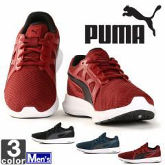 プーマ【PUMA】 メンズ ランニングシューズ ダイナモ 190554 1803 ランニング スニーカー