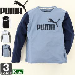 プーマ 【PUMA】 キッズ エッセンシャル NO.1 ロゴ 長袖 Tシャツ 852172 1803 キッズ 子ども
