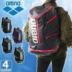 アリーナ【arena】 リュック AEALGA01 1803 【メンズ】【レディース】