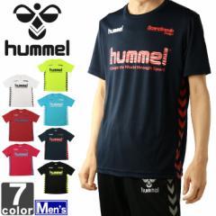 ヒュンメル【hummel】 メンズ プラクティス Tシャツ HAP4124 1803 紳士 男性