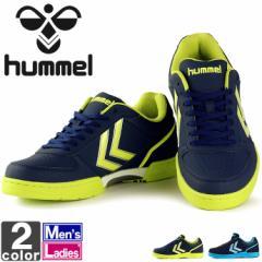 ヒュンメル【hummel】 メンズ レディース インドアシューター 3 HAS8029 1803