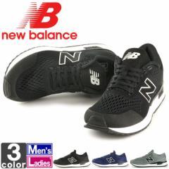 ニューバランス【New Balance】 メンズ レディース ライフスタイル MRL005 1803