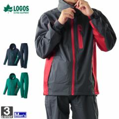 レインウェア 上下セット ロゴス LOGOS  メンズ ストレッチ レインスーツ トリガー 28662 1804 レインコート セットアップ 雨具 防水 父