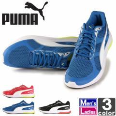 プーマ【PUMA】 メンズ レディース ランニングシューズ エスケーパー テック 365792 1803 ラ