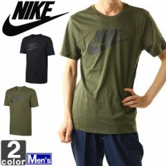 ナイキ【NIKE】メンズ TB PLS SGN AOP Tシャツ 873138 1804 半袖 トップス