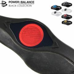 パワーバランス【POWER BALANCE】日本正規品 BLACK COLLECTION XSサイズ 1804 リストバンド ブレスレ