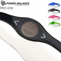 【ゆうパケット対応】パワーバランス【POWER BALANCE】日本正規品 PRO ION XSサイズ Sサイズ Mサイズ Lサイズ 1808 リストバンド
