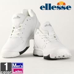 エレッセ【ellesse】メンズ レディース テニス シューズ V-TN013 1804 オムニ クレー