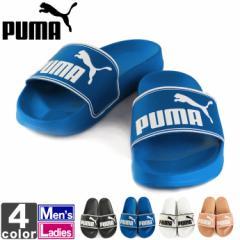 プーマ 【PUMA】 メンズ レディース サンダル リードキャット 360263 1805 つっかけ スリッ