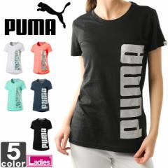 プーマ【PUMA】 レディース サマー Tシャツ 852149 1805 半袖 綿 トップス