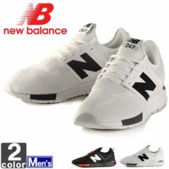 【在庫処分セール】ニューバランス【New Balance】 メンズ ライフスタイル シューズ MRL247 1805 スニーカー 靴