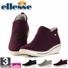 エレッセ 【ellesse】レディース ヒールアップ スニーカー V-CU028W 1805 靴 スリッポン