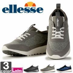 エレッセ 【ellesse】レディース ウインター スニーカー V-WT276 1805 靴 シューズ 防水