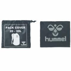 hummel (ヒュンメル) レインカバー(バックパック用)  HFB9115 1512 メンズ レディース