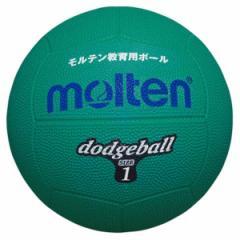 molten (モルテン) ドッジボール1号球 緑 D1G 1710