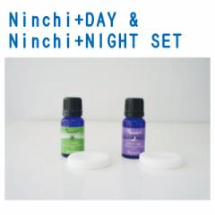 【@アロマ】Ninchi+Day&Night Set/ニンチプラス デイ&ナイト セット