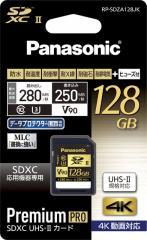【パナソニック】SDXC UHS-? メモリーカード/RP-SDZA128GJK※ネコポス送料無料※