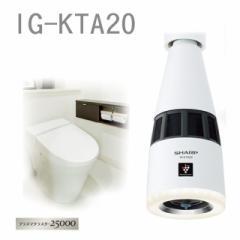 シャープ / プラズマクラスター イオン 発生機( 天井設置型 )/ IG-KTA20-W