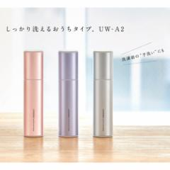 シャープ / 超音波ウォッシャー しっかり洗えるおうちタイプ / UW-A2