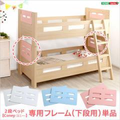 二段ベッド 2段ベッド システムベッド ツインベッド ベッド 【 送料無料 】