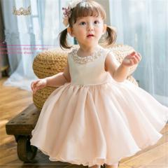 8c0dd198eb47a 子供ドレス 子供服 キッズ フォーマル 結婚式 発表会 ピアノ発表会 子供 子どもドレス