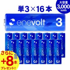 \おまけ付き/ 充電池 単3 16本セット 充電池セット 3000mAh 単3充電池 単3電池ケース 単3電池 充電式 ニッケル水素電池 単3形 単三 単