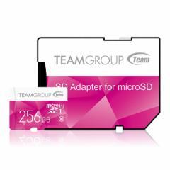 TEAM Microsdカード 256GB SDXC MicroSDXC UHS-1 10年保証 シンプル 大容量 メール便 おすすめ