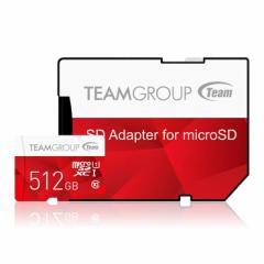 TEAM Microsdカード 512GB SDXC MicroSDXC UHS-1 10年保証 シンプル 大容量 メール便 おすすめ