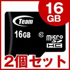 お買得2個セット 送料無料 TEAM チーム microSDカード 16GB Class10 SDアダプタ付き マイクロSDカード SDHC TG016G0MC28A