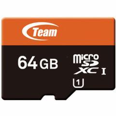 microSD マイクロSDカード 64GB Xtreem SDXC UHS-1 対応 SDアダプタ付 マイクロSD 64g SD3.0 高速 micro SD カード SDカード ゲーム Nint
