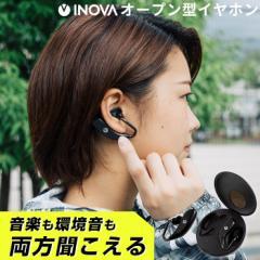ワイヤレスイヤホン iphone bluetooth 5.0 両耳 片耳 マイク スポーツ 可愛い コーデック earFit Noviイヤーフィット ノビ オープン型TWS