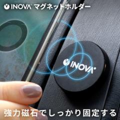 マグネットホルダー 車載ホルダー 携帯 強力 マグネット 磁石 簡単 取り付け ホルダー シンプル iPhone iPhoneSE2 スマホ 予備シール付き