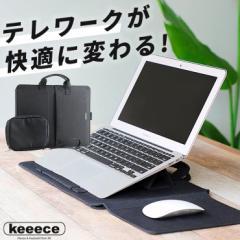 ノートPCスタンド付き PCケース PC収納 13インチ コンパクト インナーバッグ 軽量 インナーケース テレワーク スタンド Macbook Pro Air
