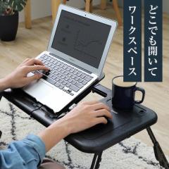 パソコンスタンド サイドテーブル ローデスク PCデスク 冷却ファン スタンド台 折畳みデスク マウスパッド 在宅勤務 クーラーファン ノー