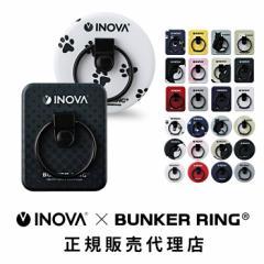 正規品 バンカーリング BUNKER RING 猫 スマホリング キャラクター 薄型 フック付き 携帯 リング ストラップ スマホ 指 ホルダー スマホ