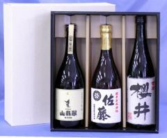 父の日 ギフト 日本酒 プレゼント ギフトカートン720ml、900ml 3本用ギフト お父さん 誕生日 お酒 御祝い お祝い 日本酒本酒