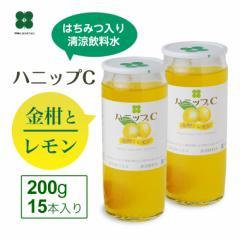 敬老の日 ギフト ハニップC はちみつ入り清涼飲料水 きんかん&レモン(200g×15本)のしOK プレゼント big_dr