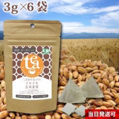 小川生薬のイキイキ玄米麦茶 3g×6袋